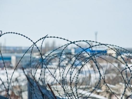 За поставку наркотиков военным волгоградец получил 9 лет колонии