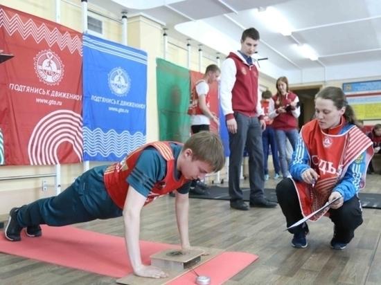 Жителей Иваново приглашают на фестиваль ГТО