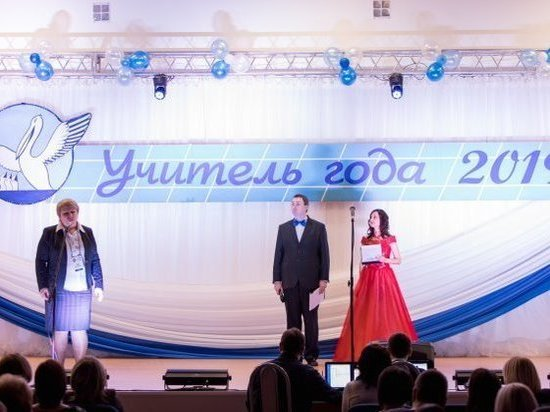 В Волгограде открылся областной этап конкурса «Учитель года – 2019»