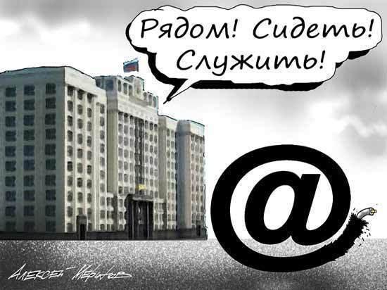 Депутат назвал закон о суверенном Рунете «проектом на букву Г»
