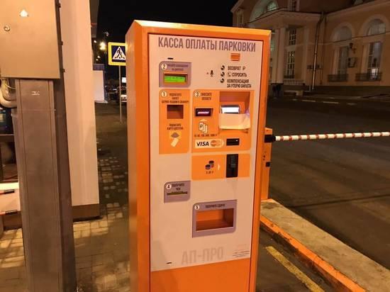 В Брянске  платная парковка возле вокзала признана окупаемой