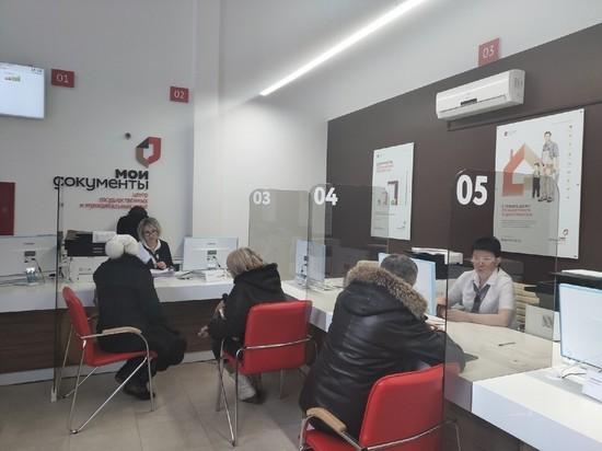 Перечень услуг расширяют МФЦ Волгоградской области