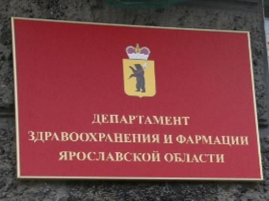 Департамент Здравоохранения Ярославской области объяснил смерть в поликлинике