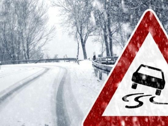 МЧС вновь предупреждает об ухудшении погоды в Чувашии