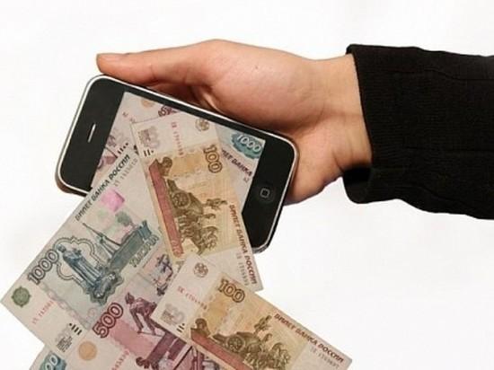 Жительница калмыцкой столицы стала жертвой интернет-мошенников