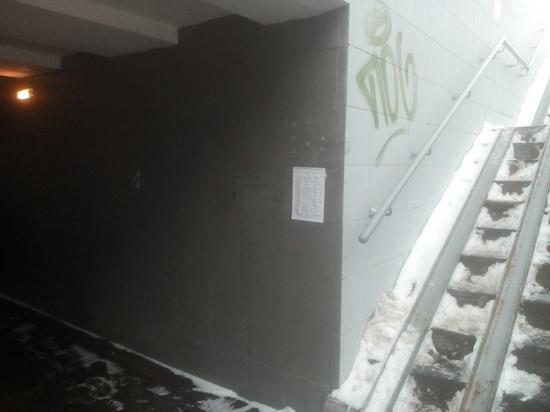 В самом центре Оренбурга работают трейдеры-мошенники