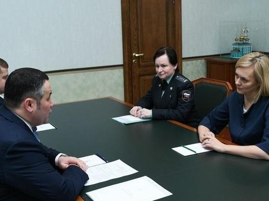 Главный судебный пристав Тверской области официально представлен губернатору
