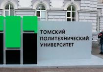 Борьба за пост ректора ТПУ проходит «с интригой»