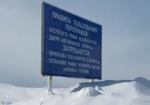 Ледовые переправы в Новосибирской области стали прочнее