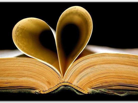 День святого Валентина: что подарить на праздник влюблённых