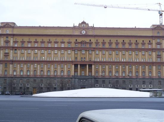 ФСБ провела обыски вагрохолдингах в13 областях  РФ
