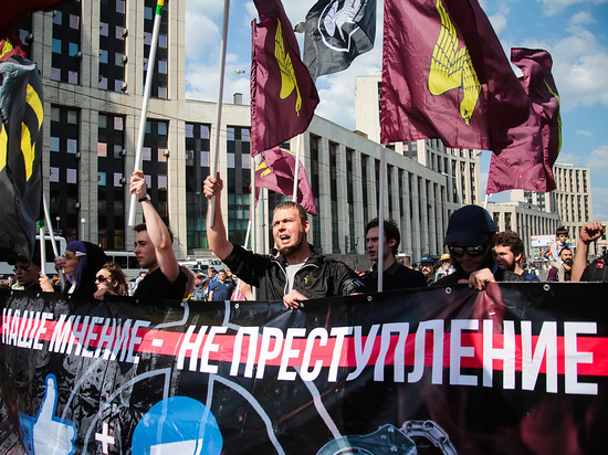 Опрос показал отношение россиян к уличным протестам