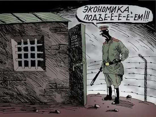 При каких условиях благосостояние россиян будет расти