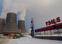 На новосибирских ТЭЦ заменят 600 тонн нагревательных поверхностей