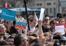 Россия отказывается следовать примеру Франции и надевать на себя «желтый жилет»