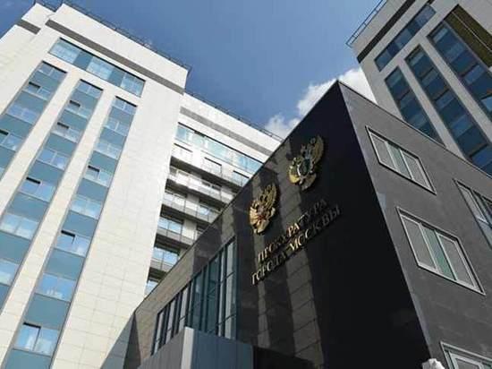 Стали известны имена кандидатов на пост нового прокурора Москвы