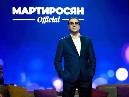 Гарик Мартиросян: «Секс — это весело»