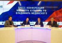 Мединский объявил о выводе театров из-под закона о госзакупках