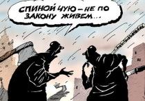 «Рука Москвы» против Москвы