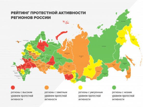 Воронеж занял второе место в рейтинге самых протестующих городов РФ