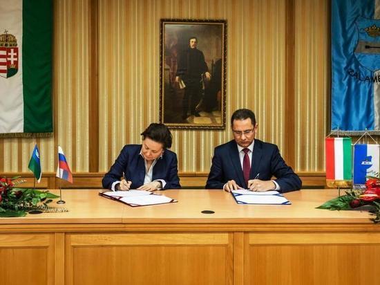 Венгрия и Югра готовы развивать совместные проекты