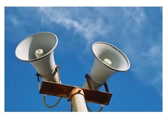 В Серпухове проверят систему оповещения населения