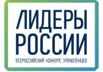 Четверо тамбовчан вошли в число полуфиналистов