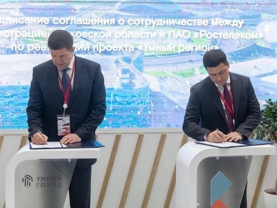 Из Псковской области сделают «Умный регион»