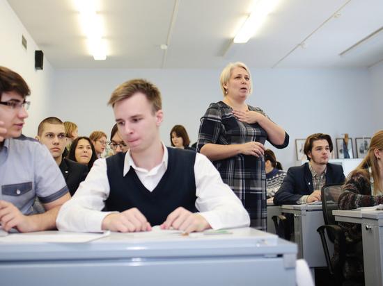 ПФР захотел рассказывать россиянам о пенсии со школы