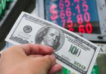 Сразу после первых новостей о готовящихся санкциях позиции рубля на Московской бирже начали стремительно снижаться