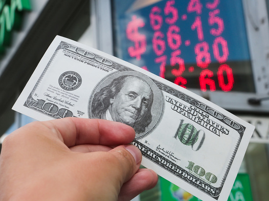Аналитики предрекли курсу рубля 10-процентное снижение из-за санкций