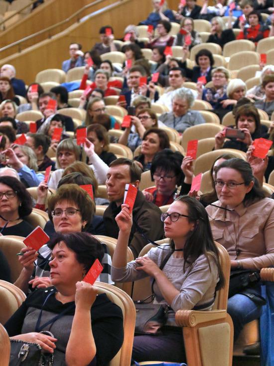Новую систему подготовки специалистов-химиков разработают в России