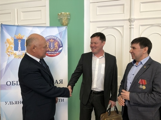 Общественную палату Ульяновской области возглавил Дмитрий Ежов
