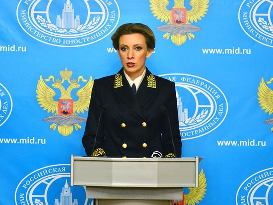 «Медицинский случай»: Захарова отреагировала на антироссийские «санкции из ада»
