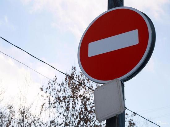 В Саранске 16 февраля ограничат движение на трёх улицах