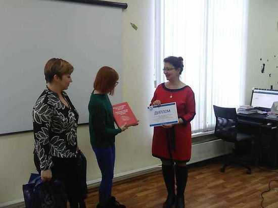 В Мурманске подвели итоги общественного конкурса на лучшую экологическую акцию