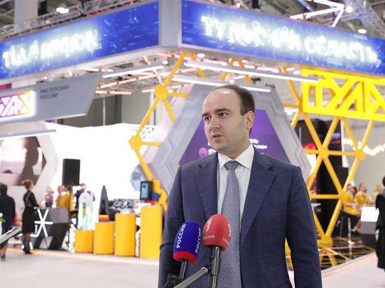 Тульская область на форуме в Сочи: итоги дня