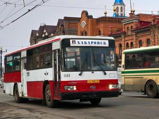 Проезд в Хабаровске снова подорожал