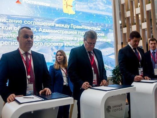 В Кирове внедряют пилотный проект «Умный город»