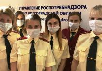 Роспотребнадзор попросил волгоградцев носить медицинские маски