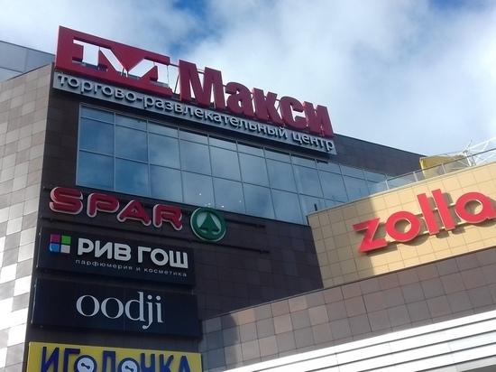 Что стало причиной закрытия крупного магазина в центре Петрозаводска