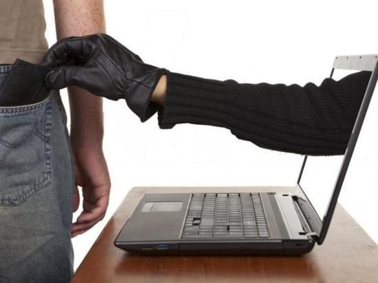 Очередной жертвой интернет-мошенников стал житель Кинешмы