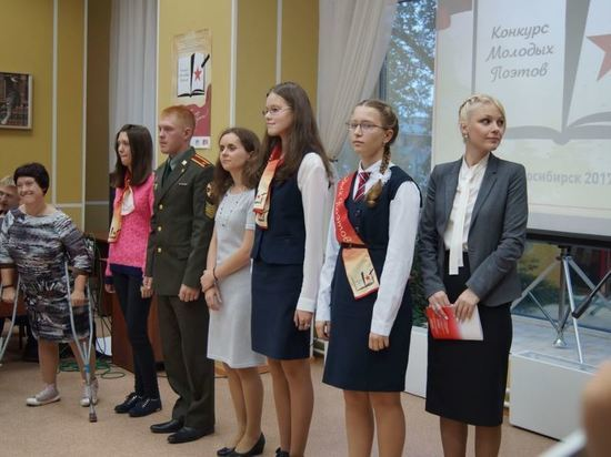 В Новосибирске в третий раз пройдет конкурс молодых поэтов
