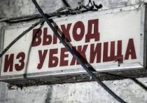 Если завтра война: где в Твери спрятаться в случае бомбежки