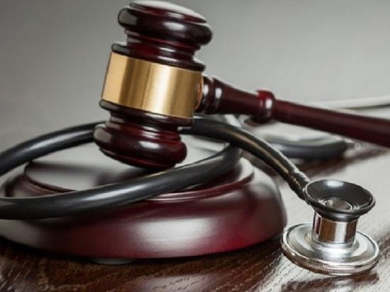 Ограничение свободы и год без медпрактики: врача из Мирного осудили за смерть младенца