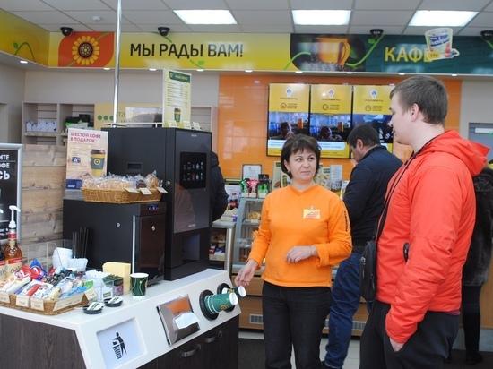 В День влюбленных «Роснефть»  угостила клиентов своих АЗС бесплатным кофе