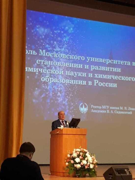 Калмыцкие учителя химии отметили старт международного года таблицы Менделеева