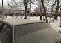 «Мордовцемент» наказали за выброс цементной пыли