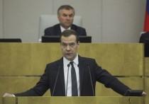 Эксперты оценили идею Медведева считать бедных по-новому: