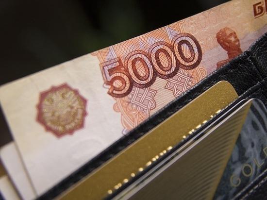 Кузбассовец лишился денег при попытке оформить кредит в интернете ... 8502ea06775c0